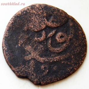 Монета востока на определение... - DSCN8091.JPG