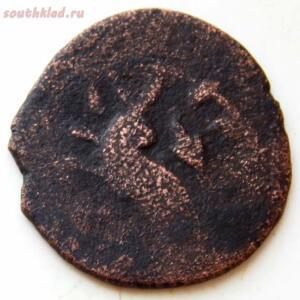 Монета востока на определение... - DSCN8092.JPG