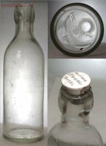 Старинные бутылки: коллекционирование и поиск - А.В.Чичкин.jpg