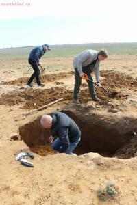 В Астраханской области нашли золотой клад сарматского вождя - 2.jpg