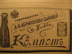 Газетные и журнальные листы с рекламой - 2858641.jpg