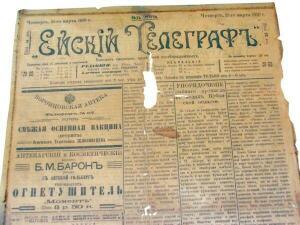 Газетные и журнальные листы с рекламой - 7784163.jpg