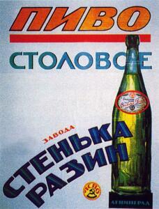 Советская реклама - 0238295.jpg