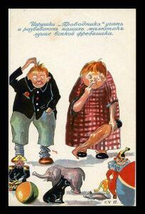 Советская реклама - 9210517.jpg