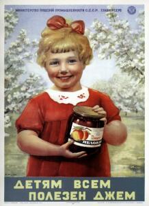 Советская реклама - 7154945.jpg