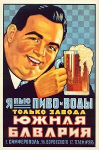 Советская реклама - 6396746.jpg