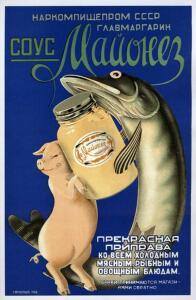Советская реклама - 9510263.jpg