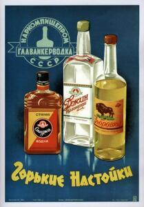 Советская реклама - 8792100.jpg