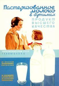 Советская реклама - 0441964.jpg