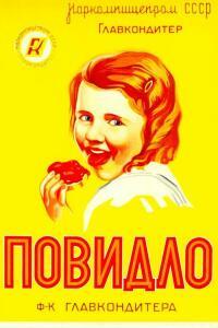 Советская реклама - 3336522.jpg