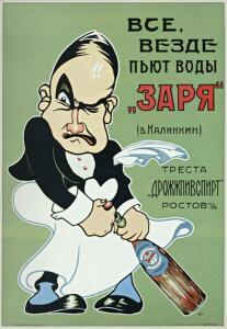Советская реклама - 2825866.jpg