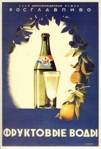Советская реклама - 2573828.jpg