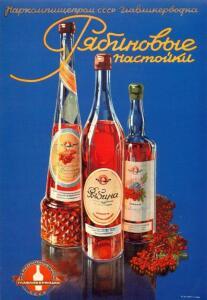Советская реклама - 3223296.jpg