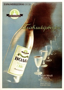 Советская реклама - 3251382.jpg