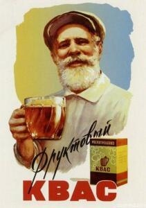 Советская реклама - 6469372.jpg