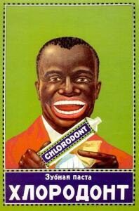 Советская реклама - 9103523.jpg