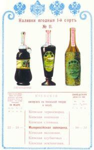 Петр Арсеньевич Смирнов - 3951377.jpg