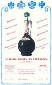 Петр Арсеньевич Смирнов - 9841231.jpg