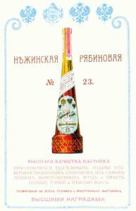 Петр Арсеньевич Смирнов - 4275066.jpg
