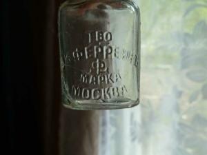 Московская губерния - 5773534.jpg