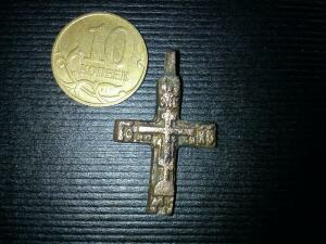 Кресты нательные - 7583207.jpg