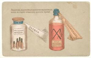Аптека - 9119231.jpg