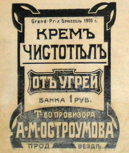 Аптека - 1843356.jpg