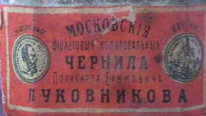 Лаки, краски и техничка - 9752690.jpg