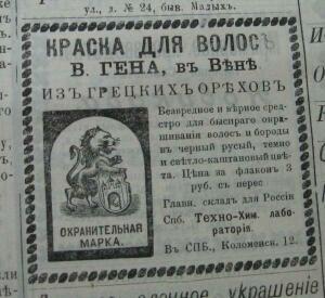 Лаки, краски и техничка - 6587287.jpg