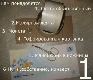 Как пересылать монеты по почте. - 3083877.jpg