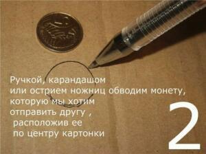 Как пересылать монеты по почте. - 9644045.jpg