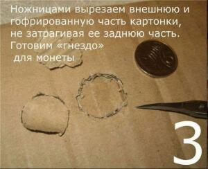 Как пересылать монеты по почте. - 2466647.jpg
