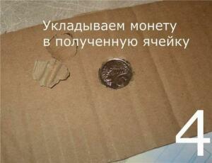 Как пересылать монеты по почте. - 5518483.jpg