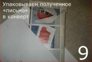 Как пересылать монеты по почте. - 9116068.jpg