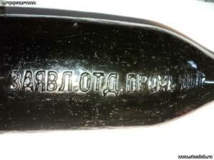 Самарский Жигулевский пивоваренный завод - 6338007.jpg