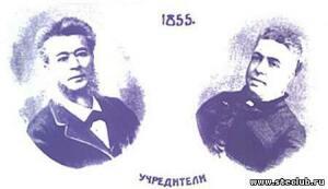 Сиу А. - 1888813.jpg