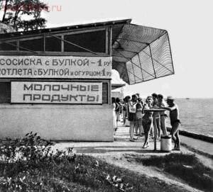 Старые фотографии Сочи - 10.jpg