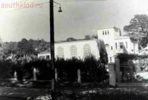 Старые фотографии Сочи - 11.jpg