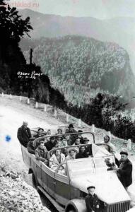 Старые фотографии Сочи - 20.jpg