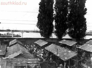 Старые фотографии Сочи - 116.jpg