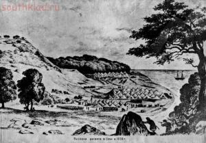 Старые фотографии Сочи - 1838.jpg