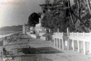 Старые фотографии Сочи - a.jpg