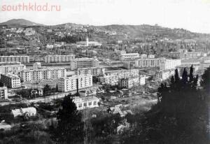 Старые фотографии Сочи - a06.jpg