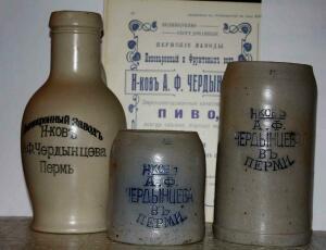 Пивные кружки отечественные до 1945 года. - 8295848.jpg