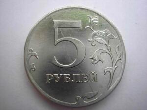 Монеты 2012 года - web.jpg