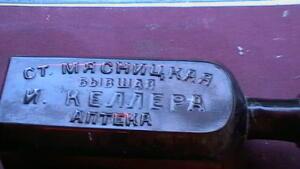 Аптечная посуда коричневого стекла - 0547844.jpg