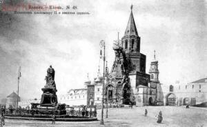 Старые фото Казани - img505.jpg