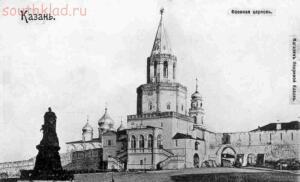 Старые фото Казани - img507.jpg