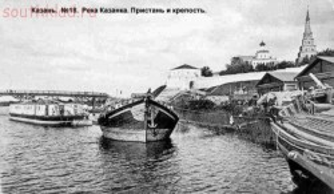 Старые фото Казани - img509.jpg