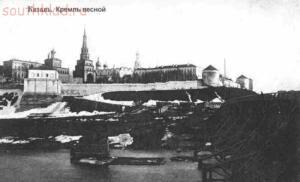 Старые фото Казани - img513.jpg